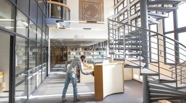 ספריית המכון לארכאולוגיה